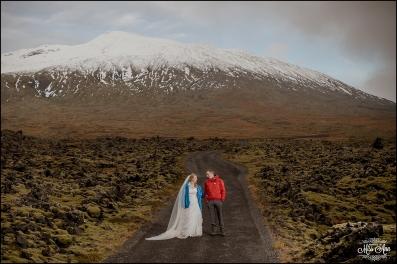 Iceland Glacier Wedding Photographer