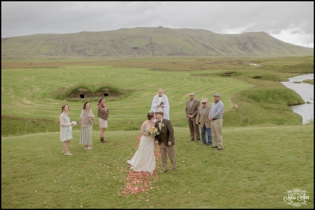 Iceland Wedding Ceremony Locations