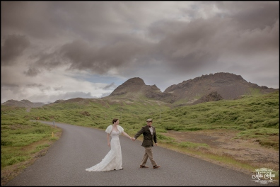 Unique Mountain Weddings Iceland