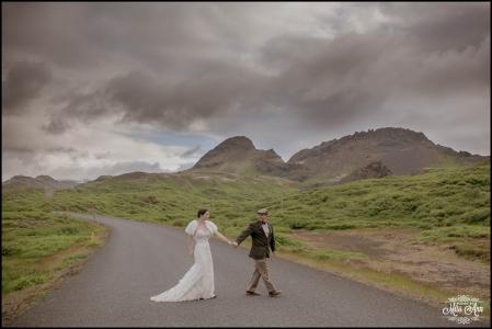 Unique Mountain Weddings Iceland
