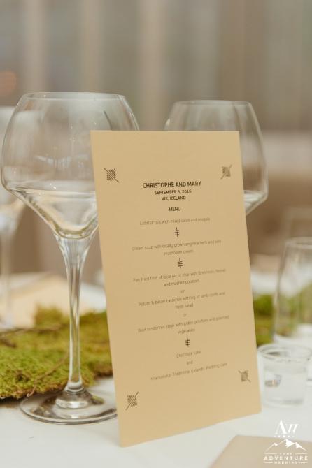adventure-wedding-in-iceland-107