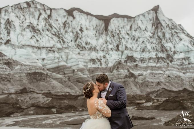Iceland Wedding Photographer-Your Adventure Wedding-42