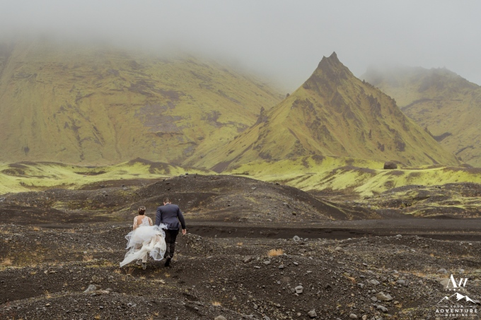 Iceland Wedding Photographer-Your Adventure Wedding-46