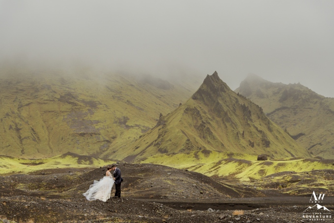 Iceland Wedding Photographer-Your Adventure Wedding-47
